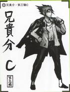 Art Book Scan Danganronpa V3 Character Designs Betas Kaito Momota (6)