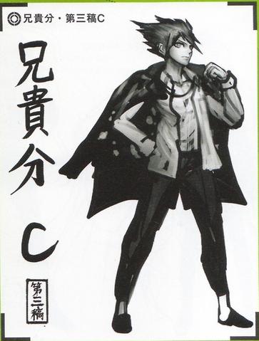File:Art Book Scan Danganronpa V3 Character Designs Betas Kaito Momota (6).png