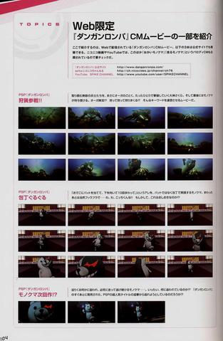 File:Danganronpa Visual Fanbook Videos Page.png