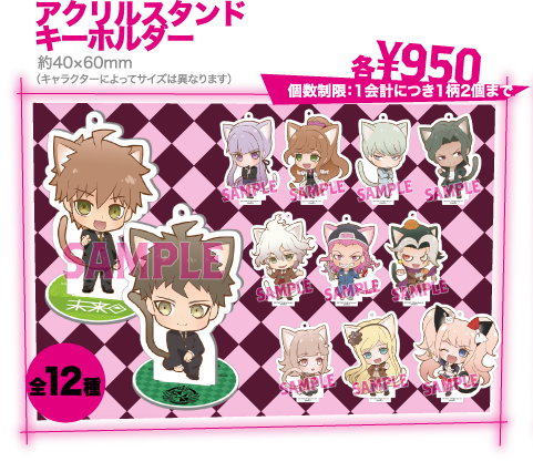 File:DR3 cafe collab merchandise (9).png