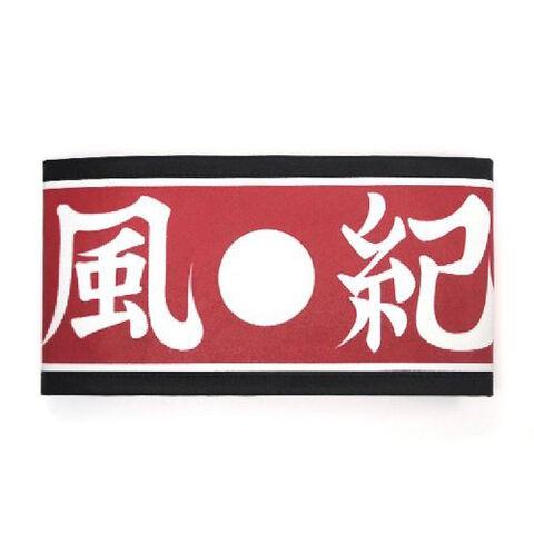 File:Cospa Kiyotaka Armband.jpg