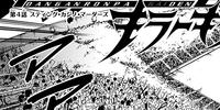 Danganronpa Gaiden: Killer Killer/Chapter 4