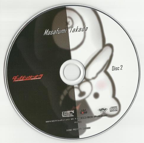 File:Danganronpa Original Soundtrack Disc 2.png