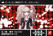 Danganronpa V3 Bonus Mode Card Mukuro Ikusaba N JP