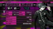 New Danganronpa V3 Shuichi Saihara Report Card (Trial Version)