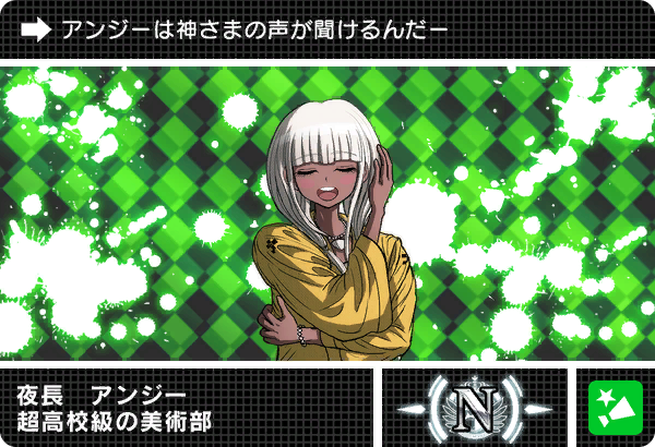 File:Danganronpa V3 Bonus Mode Card Angie Yonaga N JP.png
