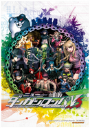 Danganronpa V3 Preorder Bonus Microfiber Towel from Gamers