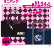 DR3 cafe collab merchandise (4)