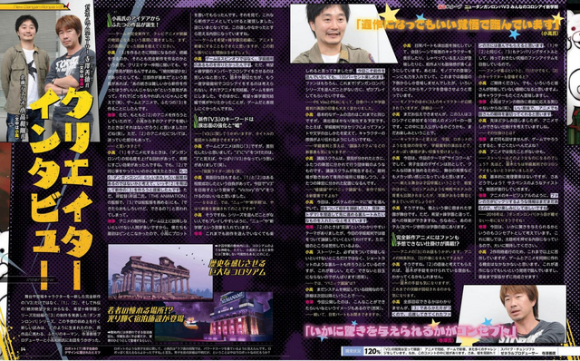 File:Famitsu Scan December 8th, 2016 Page 9 and Page 10.png