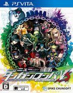 New Danganronpa V3 Japanese Box Art (PSVita)