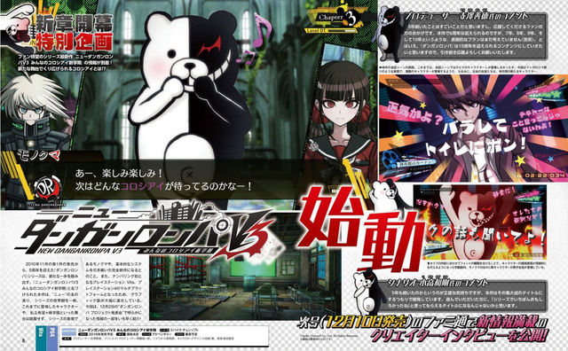 File:Famitsu Scan December 2nd, 2015 Page 1 and Page 2.png