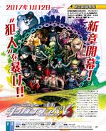 Famitsu Scan January 19th, 2017 Page 1