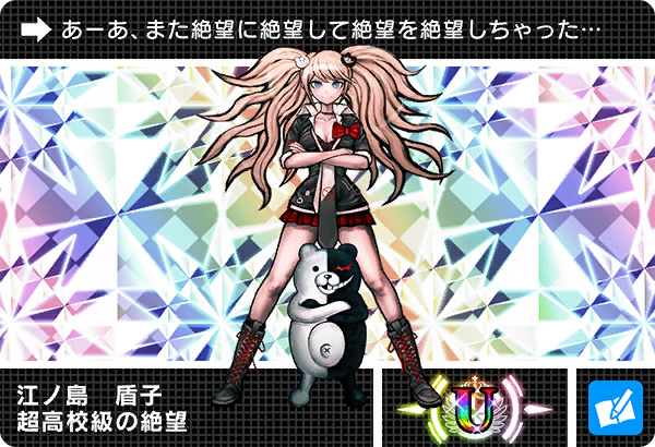 File:Danganronpa V3 Bonus Mode Card Junko Enoshima U JP.png