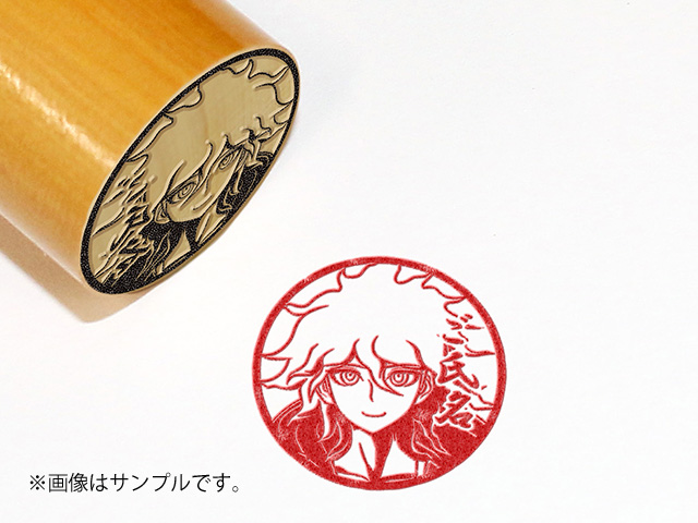 File:Itaindou Hanko Seals Circle Nagito Komaeda Example.png