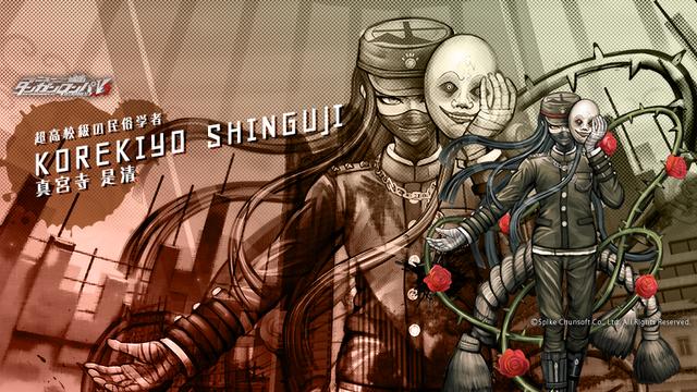 File:Digital MonoMono Machine Korekiyo Shinguji Facebook Header.png