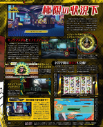 Famitsu Scan December 1st, 2016 Page 3