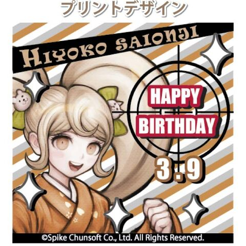 File:Priroll Hiyoko Saionji Priroll Design.jpg