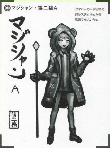 File:Art Book Scan Danganronpa V3 Character Designs Betas Himiko Yumeno (3).png