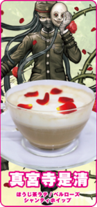 DRV3 cafe collaboration drinks 2 (10)