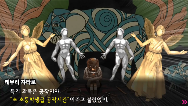 File:DRAE Jataro Kemuri Korean Talent.png