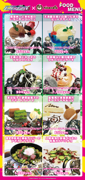 DRV3 cafe collab 2 menu (1)