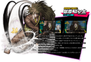 Gonta Gokuhara Danganronpa V3 Official Japanese Website Profile