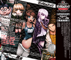 Danganronpa Another Story Drama CD Cover Black Version Back