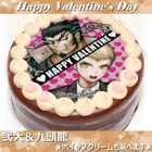 Priroll DR2 Pricake Nekomaru Fuyuhiko Valentines