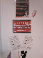 UDG Animega cafe apparance (7)