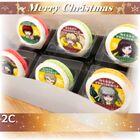 Priroll DR2 Macarons Christmas Set C