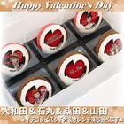 Priroll DR1 Macarons Mondo Kiyotaka Leon Hifumi Valentines