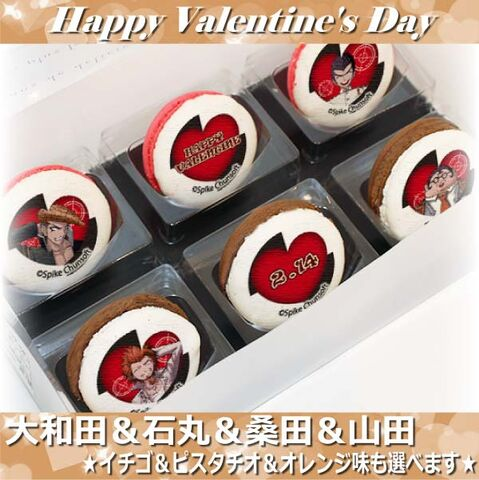 File:Priroll DR1 Macarons Mondo Kiyotaka Leon Hifumi Valentines.jpg