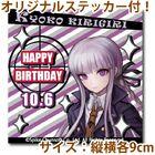 Priroll Kyoko Kirigiri Sticker