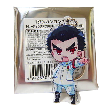 File:Danganronpa 1.2 Reload Trading Keyholders Kiyotaka Ishimaru.png