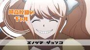 Enoshima's introduction