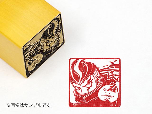 File:Itaindou Hanko Seals Square Gundham Tanaka Example.png