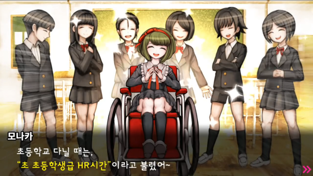 File:DRAE Monaca Towa Korean Talent.png