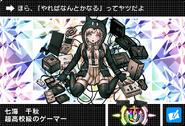 Danganronpa V3 Bonus Mode Card Chiaki Nanami U JPN