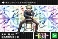 Danganronpa V3 Bonus Mode Card Rantaro Amami U JP
