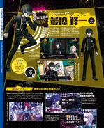 Dengeki Scan November 24th, 2016 Page 3