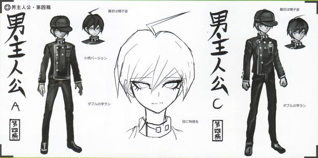 File:Art Book Scan Danganronpa V3 Character Designs Betas Shuichi Saihara (4).png