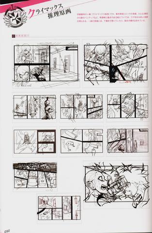 File:Danganronpa Visual Fanbook Climax Reasoning Page (01).png