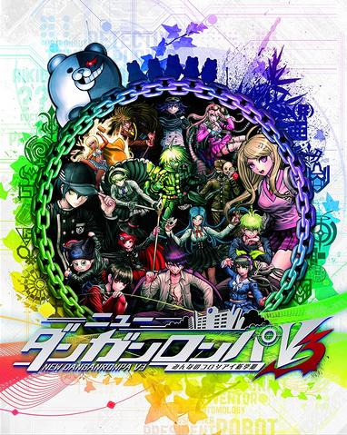 File:New Danganronpa V3 Japanese Box Art (Logoless).png