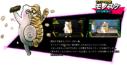 Monosuke Danganronpa V3 Official Japanese Website Profile