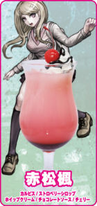 DRV3 cafe collaboration drinks 2 (2)