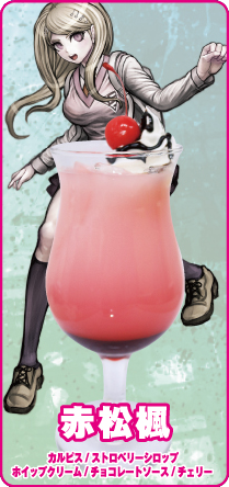 File:DRV3 cafe collaboration drinks 2 (2).png
