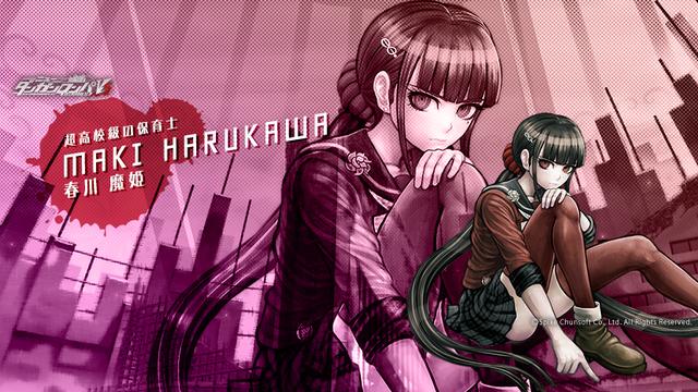 File:Digital MonoMono Machine Maki Harukawa Facebook Header.png