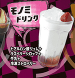 V3-and-1.2-x-king-of-system-collab-drinks (4)