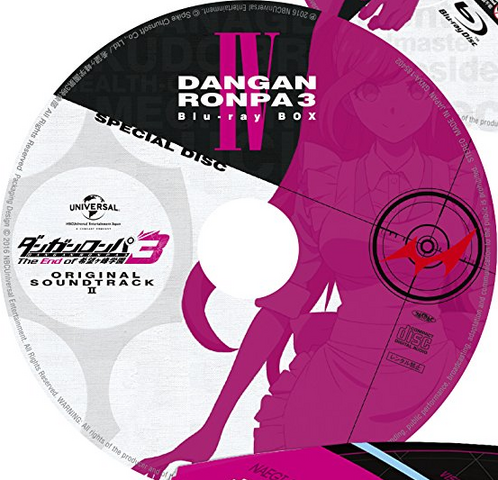 File:DANGANRONPA3 Blu-ray BOX IV SPECIAL DISC.png