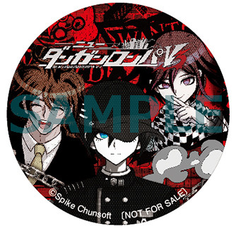 File:Danganronpa V3 Preorder Bonus Can Badge from Loppi・HMV.png